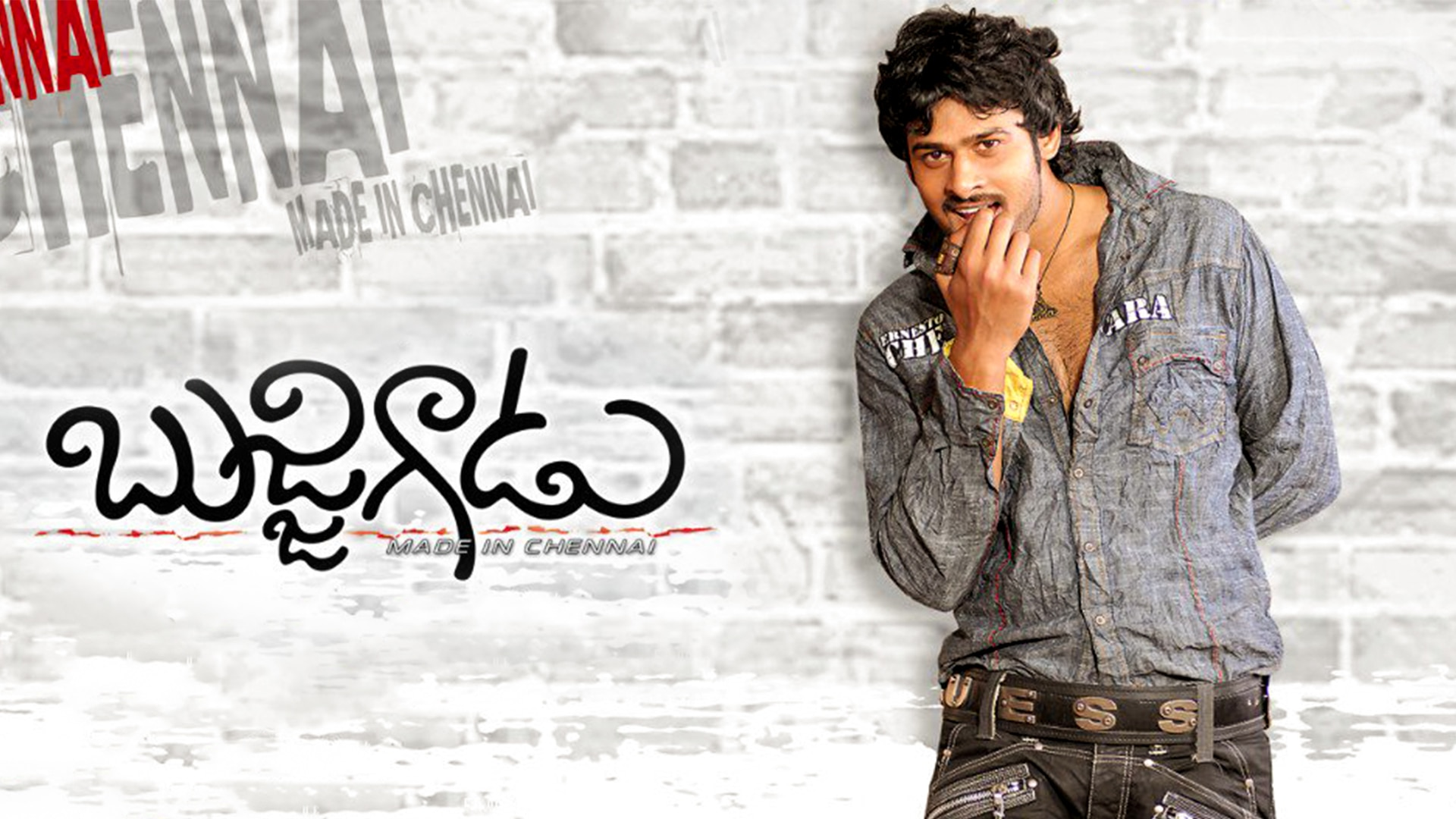 You Can See Bujjigadu Movie For Free On Aha